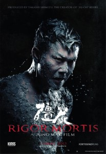 Rigor-Mortis-2013-Movie-Poster